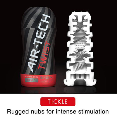 Tenga air tech